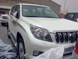 2012 Toyota prado for give awaya prize