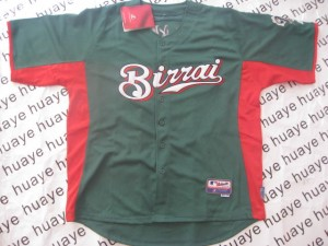 wholesale Milwaukee Brewers #8 Braun Green&Red MLB Jerseys